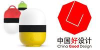 德国红点主办中国好设计奖