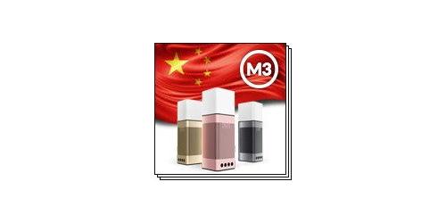 SKOIN M3 时光音伴侣音响灯 中文普通话女声 语音导航 Ver3.1 (20170314)