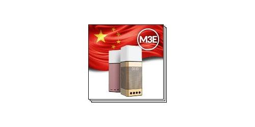 SKOIN M3E (简约版)时光音伴侣音响灯 中文普通话女声 语音导航 Ver3.1 (20170314)