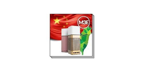 SKOIN M3E (简约版)时光音伴侣音响灯 中文台湾风格女声 语音导航 Ver3.1 (20170314)